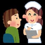 術前看護って何をすればいいの?